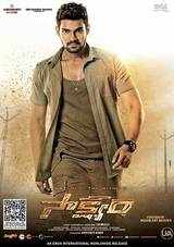 saakshyam movie review rating in telugu