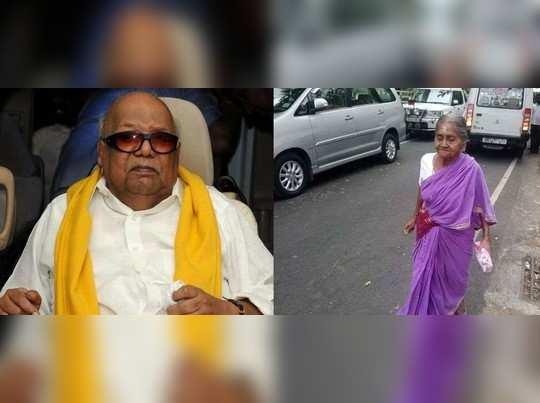 கலைஞர் மீது கொண்ட பாசத்தால், கோபாலபுரத்தில் காத்துக் கிடந்த 85வயது பாட்டி!