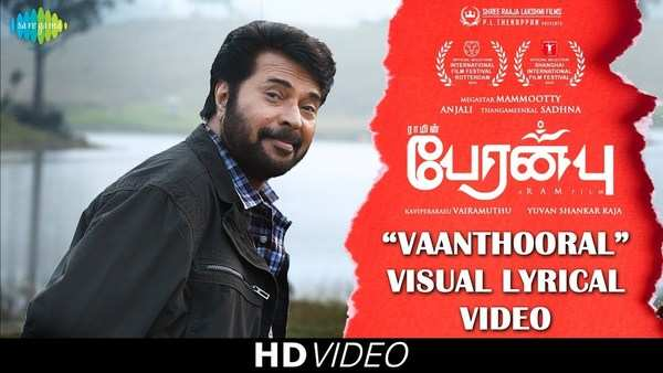 mammootty movie peranbu vaanthooral song video is out