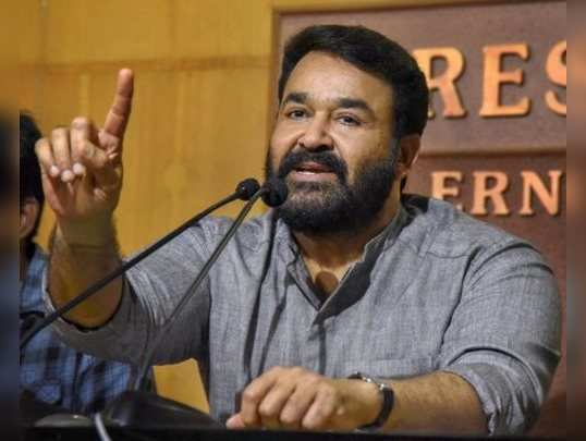 Kochi: Association of Malayalam Movie Artistes (AMMA) President Mohanlal address...