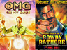 gold actor akshay kumar will make oh my god 2 and rowdy rathore 2