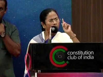 ममता ने कहा कि चुनावों में जीत के लिए लोगों को परेशान किया जा रहा है।