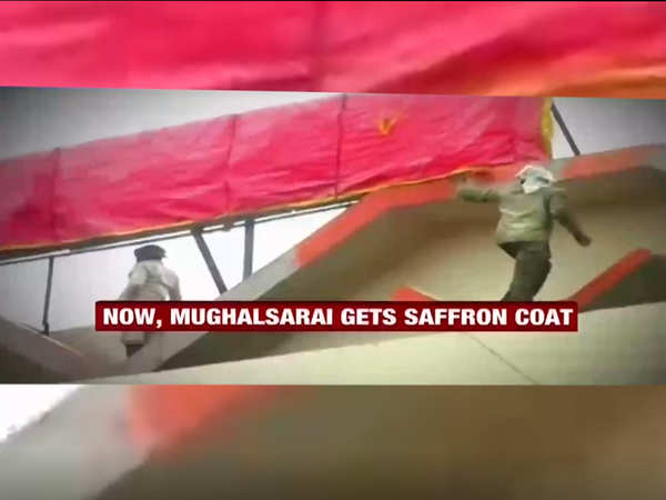 up mughalsarai railway station turns saffron to re open on aug 5 as pt deen dayal upadhyay junction