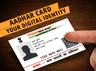 uidai to bring new service for making address update in aadhaar easy