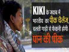 kiki challenge an indian gave tobacco spit challenge to everyone funny video