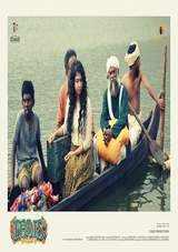 malayalam movie iblis review and rating