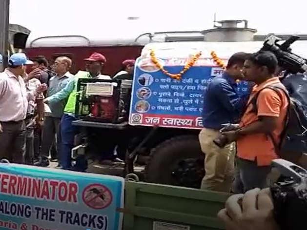 मॉस्कीटो टर्मिनेटर ट्रेन को हरी झंडी दिखाई, करेगा मच्छरों का अंत
