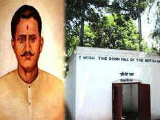 akhil bhartiya sangharsh morcha founder demands to open ram prasad bismil place gorakhpur