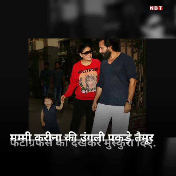 taimur ali khan snapped with mom kareena and dad saif