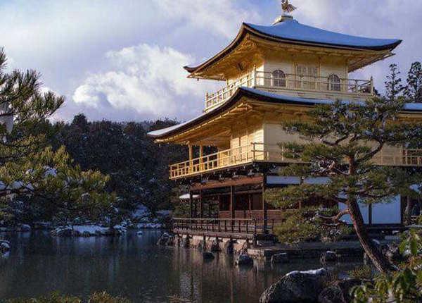 क्योतो, जापान