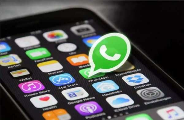 these whatsapp features may be very useful for you