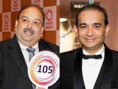 पीएनबी फ्रॉड के मुख्य आरोपी मेहुल चोकसी और नीरव मोदी