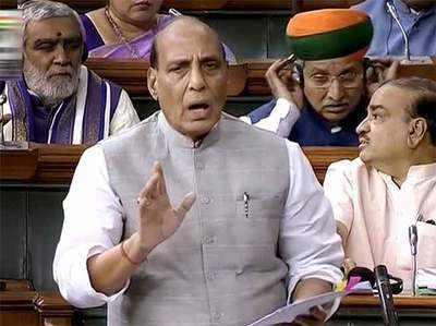 गृह मंत्री राजनाथ सिंह (फाइल फोटो)
