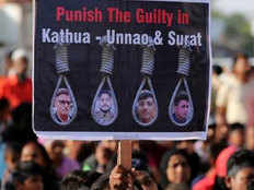 kathua witness kin moved supreme court against police torture