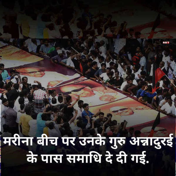 karunanidhi funeral old lines of kalaignar on his coffin