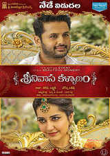 srinivasa kalyanam movie review rating in telugu