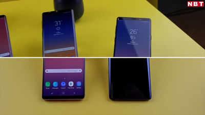 Samsung Galaxy Note 9 और गैलेक्सी एस9+ अब नए अवतार में
