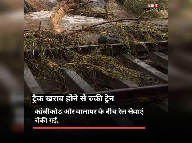 केरल: बाढ़ से भयंकर तबाही, मदद को पहुंची सेना