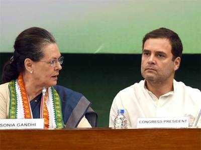 सोनिया और राहुल गांधी।