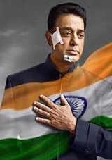 vishwaroop 2 movie review in hindi