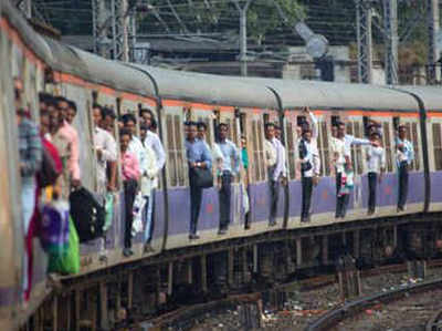 Mumbai Lokal Ke Andar Purushon Ka Ashleel Vidiyo, Railway Karaaega Jaanch