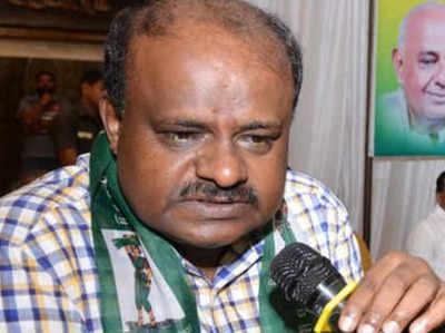 Karnataka Ke CM Kumaarasvaami Bole- 'Main Paise Ped Par Naheen Uga Sakta