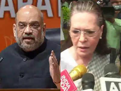 Rajyasabha Mein Teen Talaak Bil Shaah Ne Banaai Rananeeti, Sonia Boleen- Hamaara Stand Bilkul Saaf