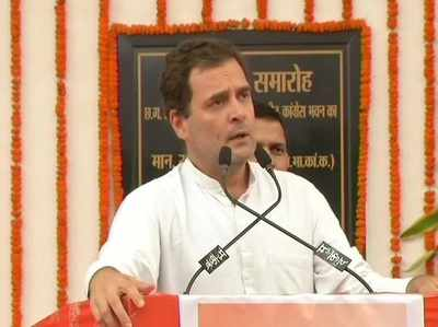 रायपुर में बोलते राहुल गांधी