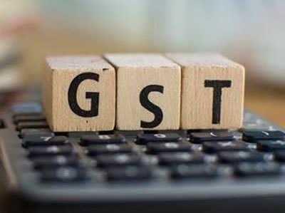 GST दरों में कटौती