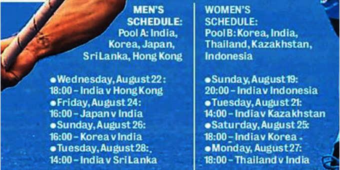 Jadwal tim hoki pria dan wanita India