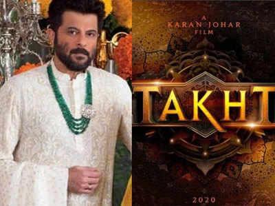 करण जौहर की फिल्म 'तख्त' में अनिल कपूर का अहम रोल
