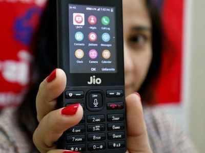 Image result for JIO फोन में आ गया WhatsApp