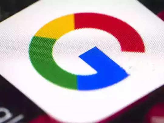 Google Location: ...तरीही गुगलची तुमच्यावर नजर