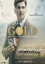 gold movie review in hindi