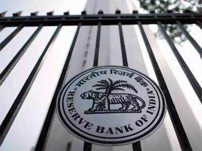Reserve Bank Ne Kaha, Kotak Mahindra Bank Mein Hissedaari Bikri Maanakon Ke Anuroop Naheen