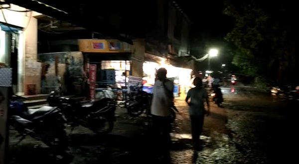 watch earthquake in bhadrachalam