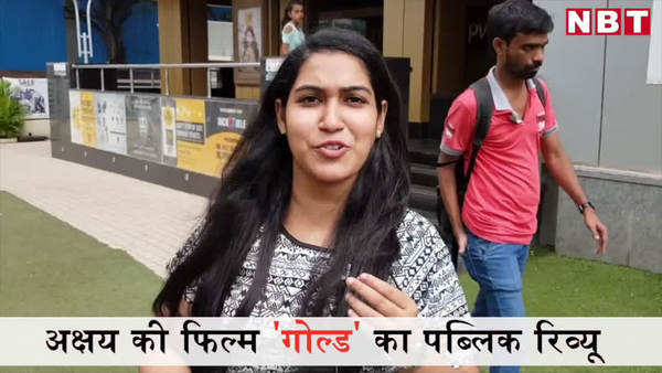 public review of akshay kumar film gold