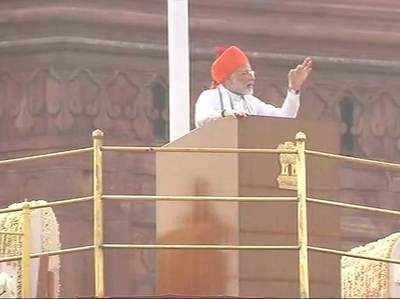 प्रधानमंत्री नरेंद्र मोदी।