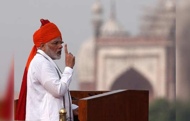 लाल किले पर प्रधानमंत्री नरेंद्र मोदी