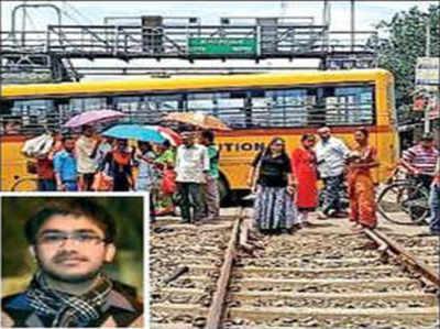 रेलवे क्रॉसिंग पर हादसे का शिकार हुआ छात्र