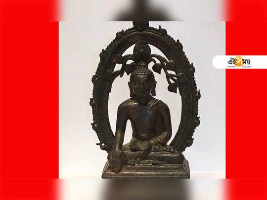লন্ডনে উদ্ধার হল প্রাচীন বুদ্ধমূর্তি।