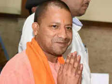 chief minister of uttar pradesh yogi adityanath will visit vrindavan on 31 august