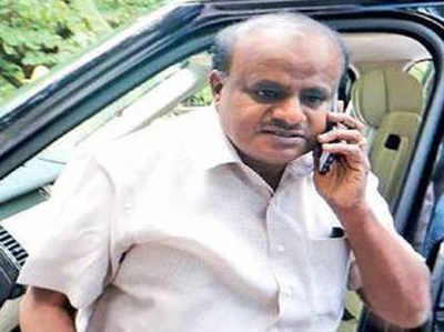Karnataka Baarish-baadh Se Janta Trust, CM Kumaarasvaami 'Tempal Run Mein Vyast
