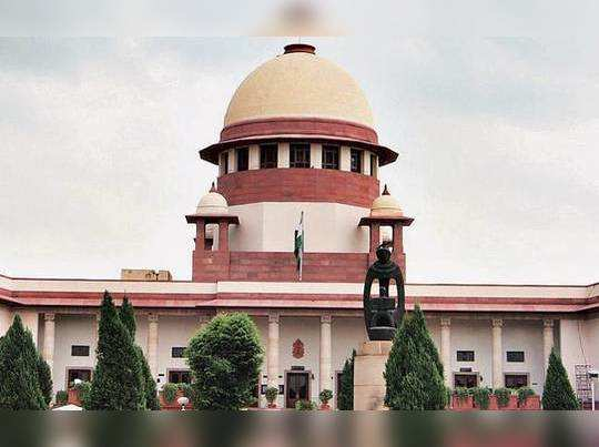 Supreme court 1