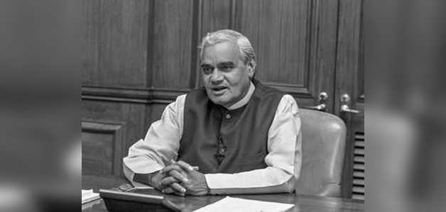 पूर्व प्रधानमंत्री अटल बिहारी वाजपेयी का 93 साल की उम्र में निधन