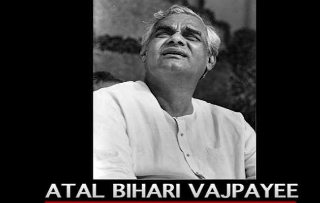 अटल बिहारी वाजपेयी: एक राजनेता का राजनीतिक सफर