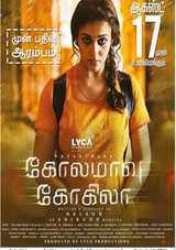 kolamavu kokila movie review rating in tamil