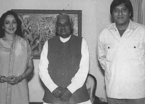 अटल और विनोद खन्ना संग हेमा मालिनी