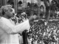 1934 when atal bihari vajpayee was left speechless in school bebate