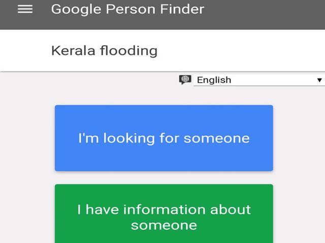 Google Person Finder: Google Person Finder App to Find and